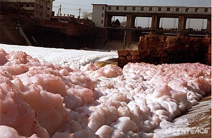 Industrial pollution can get very intense. This is the Huai River in Henan province in 2004.